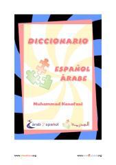 قاموس اسباني عربي.pdf