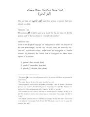 3_Past_Tense.pdf