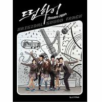 01. Dream High - Taecyeon, Wooyoung, Suzy, Kim Soo Hyun & JOO (Love high).mp3