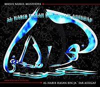 NUMUS_Anabiy Sholu Alaik(ASWAJA)