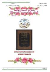 (1)ملزمة فتح المجيد س و ج.pdf