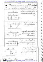 [تصویر: mabanibarqhasanzadewwwqiauir.pdf]