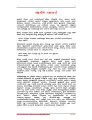 01_aunty_kathakal.pdf