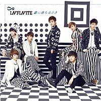 Infinite - Man In Love (JP Ver.).mp3