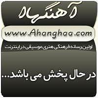 Reza Vaseteh Ft. Keivan Khodam Ft. Milad Babaei - Na Aslan - (www.persian-forum.de).mp3