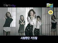 T-ara - Lies MV.wmv