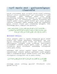 sunni adarsham ibnu taimiyah.pdf