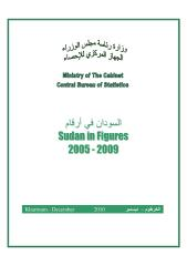 السودان في أرقام.pdf