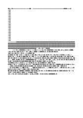 ARQUITTURA DO Z -80 SLIDE 2.ppt